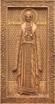 Ольга Святая равноапостольная княгиня, резная икона на дубовой цельноламельной доске (ростовая) - фото 8863