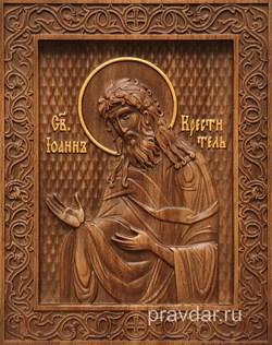 Иоанн Креститель, резная икона на дубовой цельноламельной доске - фото 8871