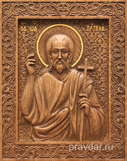 Иоанн Креститель Предтеча, резная икона на дубовой цельноламельной доске - фото 8873