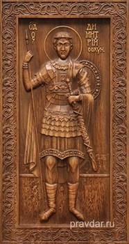 Дмитрий Солунский, резная икона на дубовой цельноламельной доске (ростовая) - фото 8880