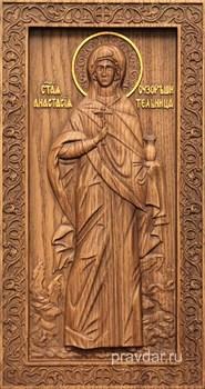 Анастасия Узорешительница, резная икона на дубовой цельноламельной доске (ростовая) - фото 8890