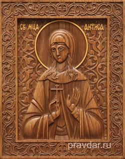 Анфиса Святая мученица, резная икона на дубовой цельноламельной доске - фото 8898