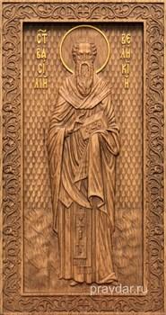 Василий Великий, резная икона на дубовой цельноламельной доске (ростовая) - фото 8902
