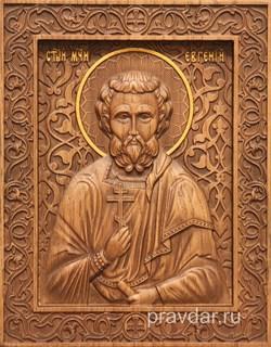 Евгений Святой, резная икона на дубовой цельноламельной доске - фото 8909
