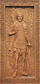 Никита Великомученик, резная икона на дубовой цельноламельной доске (ростовая) - фото 8929
