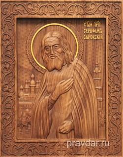 Серафим Саровский, резная икона на дубовой цельноламельной доске - фото 8933