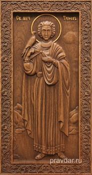 Трифон Святой, резная икона на дубовой цельноламельной доске (ростовая) - фото 8939