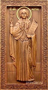 Фотиния (Светлана) Святая, резная икона на дубовой цельноламельной доске (ростовая) - фото 8941