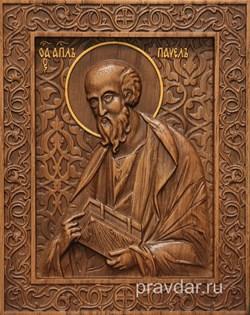 Павел Святой Апостол, резная икона на дубовой цельноламельной доске - фото 8943