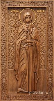 София Святая мученица, резная икона на дубовой цельноламельной доске (ростовая) - фото 8945