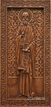 Антоний Великий, резная икона на дубовой цельноламельной доске (ростовая) - фото 8947