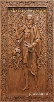 Андрей Святой Блаженный, резная икона на дубовой цельноламельной доске (ростовая) - фото 8955