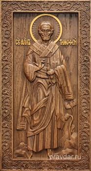Тимофей Апостол, резная икона на дубовой цельноламельной доске (ростовая) - фото 8961