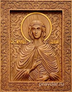 Иулия Святая мученица, резная икона на дубовой цельноламельной доске - фото 8964