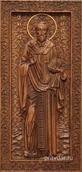 Мирон Критский, резная икона на дубовой цельноламельной доске (ростовая) - фото 8973