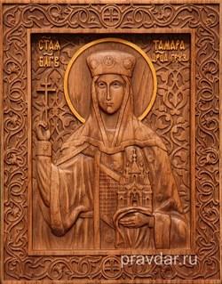 Тамара Святая царица, резная икона на дубовой цельноламельной доске - фото 8981
