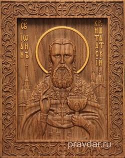 Иоанн Кронштадтский, резная икона на дубовой цельноламельной доске - фото 8985