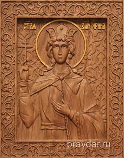 Ирина Святая Великомученица, резная икона на дубовой цельноламельной доске - фото 9002