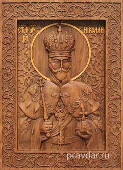 Николай Романов Святой царь, резная икона на дубовой цельноламельной доске - фото 9014