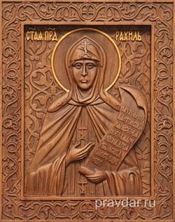 Рахиль Святая Праведная, резная икона на дубовой цельноламельной доске - фото 9016