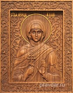 Алла Святая мученица, резная икона на дубовой цельноламельной доске - фото 9033