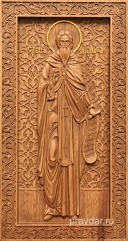 Дионисий Святой, резная икона на дубовой цельноламельной доске (ростовая) - фото 9036