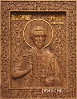 Ермолай Никомедийский, резная икона на дубовой цельноламельной доске - фото 9038