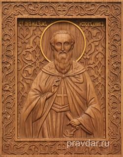 Максим Исповедник, резная икона на дубовой цельноламельной доске - фото 9054