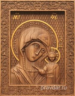 Казанская Божия Матерь, резная икона на дубовой цельноламельной доске - фото 9069