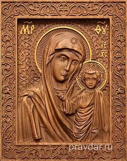 Казанская Божия Матерь, резная икона на дубовой цельноламельной доске - фото 9073