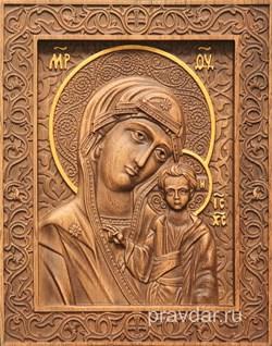 Казанская Божия Матерь, резная икона на дубовой цельноламельной доске - фото 9075
