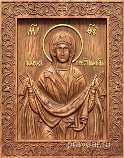 Покров Богородицы, резная икона на дубовой цельноламельной доске - фото 9113