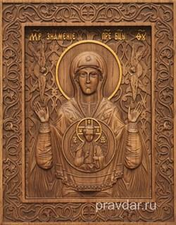 Знамение Божия Матерь, резная икона на дубовой цельноламельной доске - фото 9139