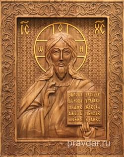 Господь Вседержитель, резная икона на дубовой цельноламельной доске - фото 9153