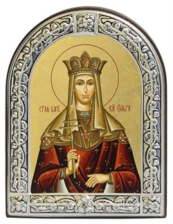 Ольга Равноапостольная, икона с серебряной рамкой - фото 9176