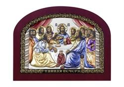 Тайная вечеря, серебряная икона деревянный оклад цветная эмаль - фото 9231