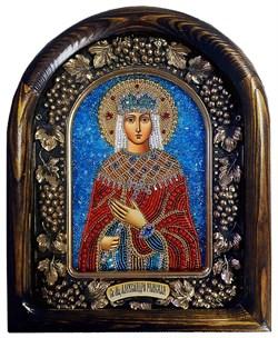 Святая Мученица Александра Римская, дивеевская икона из бисера - фото 9670