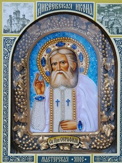 Серафим Саровский Преподобный, дивеевская икона из бисера ручной работы - фото 9676