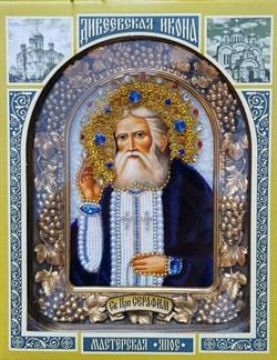 Серафим Саровский Преподобный, дивеевская икона из бисера ручной работы - фото 9678