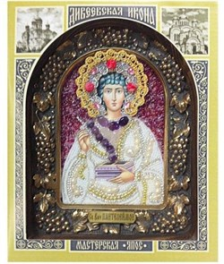 Пантелеймон Святой Великомученик, дивеевская икона из бисера и натуральных камней - фото 9730
