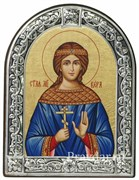 Вера Святая мученица, икона с серебряной рамкой