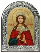 Вероника Святая мученица, икона с серебряной рамкой