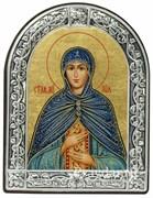 Зоя Святая мученица, икона с серебряной рамкой