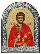 Евгений Святой мученик, икона с серебряной рамкой