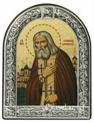 Серафим Саровский преподобный, икона с серебряной рамкой