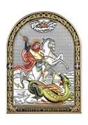 Георгий Победоносец, серебряная икона с позолотой и цветной эмалью