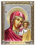 Казанская Божия Матерь, серебряная икона с позолотой и цветной эмалью на дереве (Beltrami)