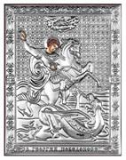 Георгий Победоносец, серебряная икона на дереве (Beltrami)