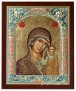 Казанская Божья Матерь, икона 24х29 см, шелкография, серебряный оклад, золочение, цветная эмаль (синий), кристаллы Swarovski