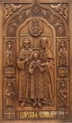 Царская семья, резная икона на дубовой цельноламельной доске (ростовая)